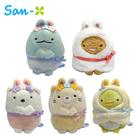 【日本正版】角落生物 兔子造型 沙包玩偶 絨毛玩偶 沙包娃娃 兔子花園系列 角落小夥伴 --- 780513