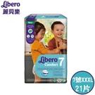 麗貝樂 Libero 全棉嬰兒紙尿褲/尿布 XXXL 7號 21片x2包 /黏貼型紙尿布
