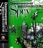 二手書R2YB 2009年5月初版《Dreamweaver CS4 Spry 動