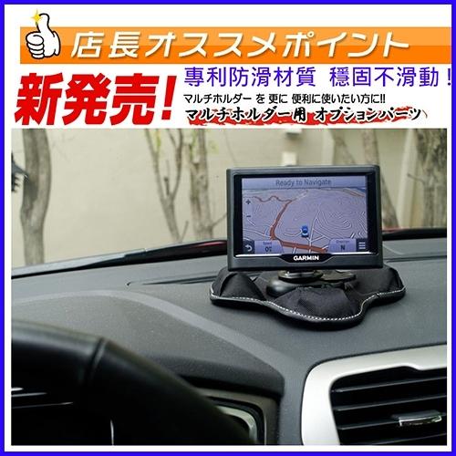 Garmin nuvi Drive Smart 51 61 assist51 Garmin61專用底座免吸盤圓球導航架