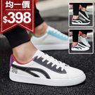 鞋均一價398帆布鞋小清新拼色帆布子經典...