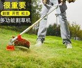 割草機小型家用四沖程背負式多 農用汽油開荒打草除草割灌神器