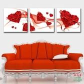 裝飾畫 無框畫 版畫 壁畫  心形玫瑰(W99)