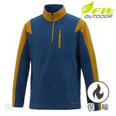 維特FIT 男款雙刷雙搖撞色保暖上衣 HW1111 灰藍色 保暖舒適 中層衣 發熱衣 刷毛衣 OUTDOOR NICE
