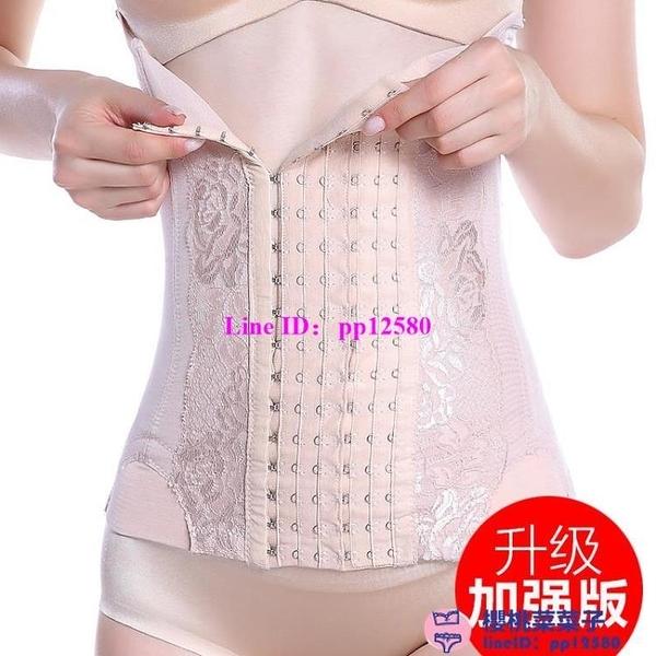 收腹帶產后束腰束縛瘦身塑形塑腰束腹塑身腰封強力收肚子女夏季薄