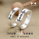 韓國 音頻999足銀指環純銀聲波戒指