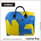 撞色時尚 多功能 手提包 / 電腦包  (手提肩背兩用) 藍色 AMINAH~【am-0178】