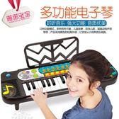 兒童電子琴啟蒙玩具寶寶早教益智音樂小鋼琴小男孩玩具琴1-3-6歲 父親節特惠下殺igo