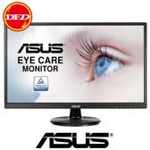 ASUS 華碩 VA249HE 超低藍光護眼顯示器 23.8 吋 FHD 178度廣視角 不閃屏 HDMI 公司貨