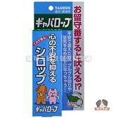 【寵物王國】日本TAURUS-金牛座緩和情緒滴劑30ml