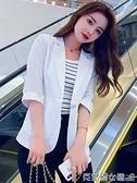 西裝外套 休閒小西裝外套女韓版英倫風設計感小眾垂感夏季薄款七分袖防曬衣 快速出貨