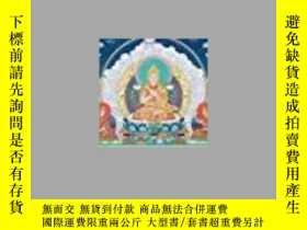 二手書博民逛書店The罕見Life and Teachings of Tsong