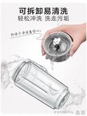 榨汁機小熊便攜式榨汁機家用迷你水果小型炸果汁機料理機學生電動榨汁杯220V 晶彩