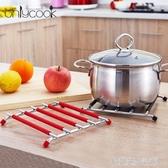 耐熱隔熱墊煲墊家用加厚不銹鋼鍋墊防燙餐桌墊碗盤砂鍋墊 優樂美