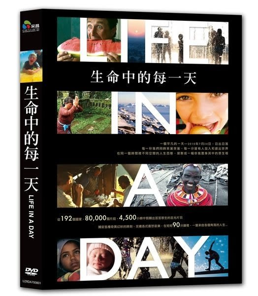 生命中的每一天  DVD (購潮8)
