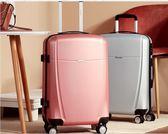 行李箱   拉桿箱20寸行李箱女萬向輪密碼箱子旅行箱男學生  瑪麗蘇