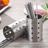 筷子籠韓式不銹鋼筷子筒筷子盒筷筒筷子架筷子籠收納盒餐具籠廚房置物架