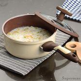牛奶鍋 18cm奶鍋不粘鍋嬰兒輔食鍋湯鍋牛奶煮面鍋陶瓷電磁爐小鍋 雙12快速出貨八折下殺