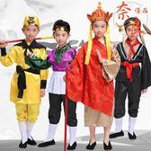 西游記師徒四人服裝全套兒童表演出服【奈良優品】