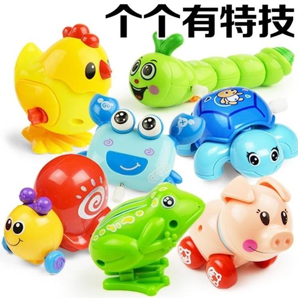 動物玩具 兒童寶寶發條玩具會跑小動物嬰兒幼兒上勁上弦鐵皮青蛙玩具0-1歲 裝飾界 免運