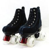 成人雙排溜冰鞋兒童男女花樣四輪耐磨反毛皮滑鞋旱冰鞋黃色閃光輪