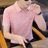 (快出)夏季潮流韓版襯衫領短袖POLO衫新款有帶領短袖T恤男翻領衣服