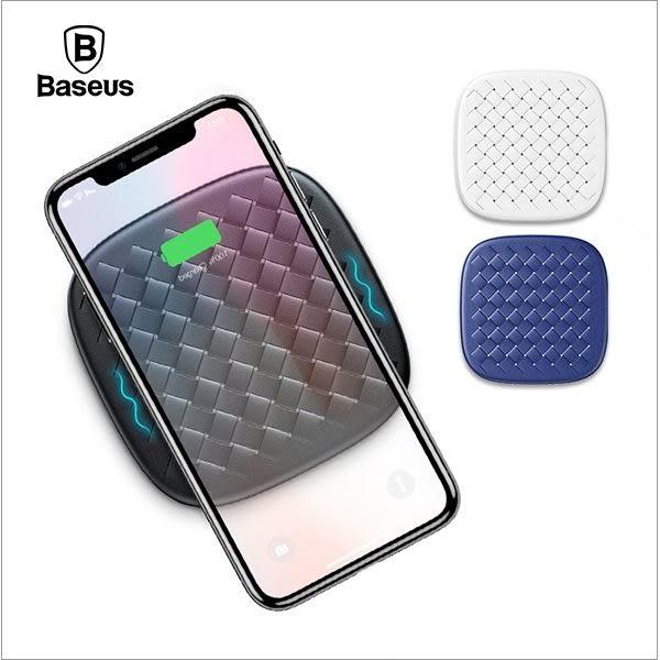Baseus倍思 BV 無線充電器 無線充行動電源 無線充電 行動電源 小米 三星 蘋果 手機無線充