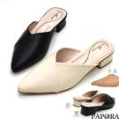 PAPORA大尺碼素面氣質尖頭穆勒拖鞋KE68黑/米(偏小)