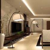 新中式落地燈客廳釣魚立式現代臥室台燈復古中國風茶幾書房落地燈  免運快速出貨