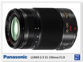 Panasonic LUMIX G X 35-100mm F2.8 POWER O.I.S. 望遠鏡頭(35-100,台灣松下公司貨)
