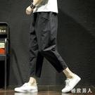 大碼哈倫褲 男士日系寬鬆男夏裝加肥加大碼胖子9九分褲男TA6077【極致男人】