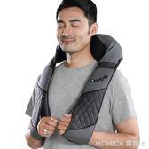 家用揉捏頸部腰部肩膀部脖子肩頸按摩器儀多功能充電智 220V 美斯特精品 YXS