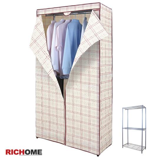【RICHOME】WA138《鐵力士雙層衣櫥附布套》衣櫃 衣物架 收納架 波浪架 防塵