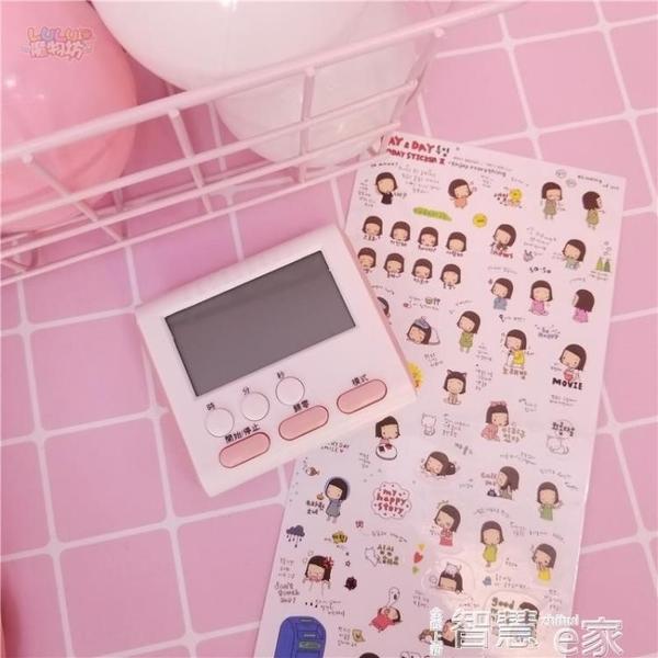 鬧鐘粉色可愛迷你鬧鐘電子計時器電子鬧鐘表臺鐘看時間桌面道具擺件