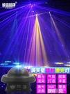 投影燈 酒吧激光燈滿天星旋轉舞廳KTV房間聲控閃光燈鐳射七彩圖案蹦迪燈 韓菲兒
