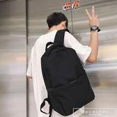 日系簡約純色帆布書包男時尚潮流街頭初中高中大學生雙肩背包韓版『韓女王』