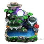 (超夯大放價)假山流水噴泉風水輪魚池裝飾盆景禮品辦公室陽台創意擺件 XW