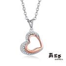 鑽石克拉:約0.09克拉 鑽石顆數:22顆 貴金屬材質:14WRK