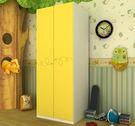 [首雅傢俬] 衣櫃 迪士尼 小熊維尼 二門衣櫃 雙門 衣櫥 櫥櫃 收納櫃 置物櫃