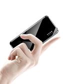 行動電源 20000毫安超薄大容量小巧便攜移動電源適用手機快充專用1000000超大量【8折搶購】