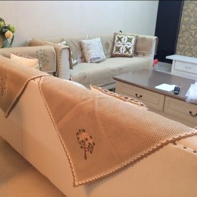 時尚簡約溫暖四季沙發巾 四季沙發墊防滑沙發套4 (70*150cm)