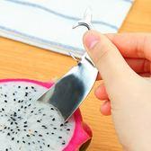 勺子 開口器 水果分割器 湯匙 水果刀 挖果 去核器 不銹鋼  304不鏽鋼 百香果開果器【P118】慢思行