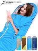 伸手睡袋成人戶外室內加厚防寒雙人隔臟大人棉睡袋 居樂坊生活館YYJ