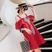裙子夏季2018新款女連衣裙學生氣質吊帶裙一字露肩蝴蝶結imiss裙