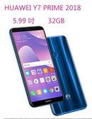 華為 HUAWEI Y7 Prime 2018 5.99 吋32G 4G + 3G 雙卡雙待 後置雙鏡頭【3G3G手機網】