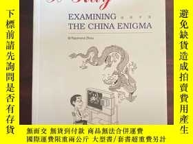 二手書博民逛書店透視中國罕見Examining The China Enigma-Raymond ZhouY391335 Ra