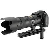 【金鐘】Velbon SPT-1 長焦鏡頭拖板 支撐架 托架 望遠鏡頭 長鏡頭 大砲