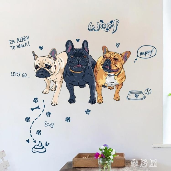 大型墻貼個性狗狗墻貼客廳臥室沙發背景墻裝飾貼畫寵物店裝飾貼紙自粘墻紙YJ782【雅居屋】