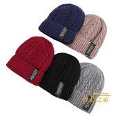 毛帽秋冬新品男士毛線針織帽 韓版字母貼布套頭帽雙層刷毛加厚保暖帽 交換禮物