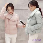 母親節禮物 鋪棉外套 棉衣女 秋冬季中大尺碼輕薄羽絨棉服韓版寬鬆短款棉襖外套